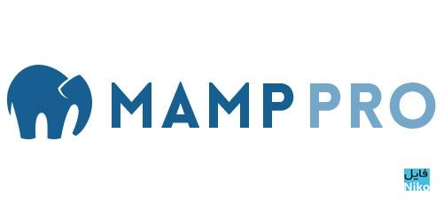 MAMP PRo - دانلود MAMP/MAMP PRO 4.1.1 لوکال سرور