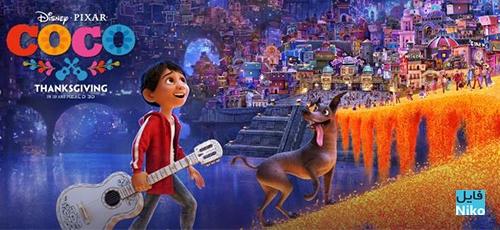 دانلود  انیمیشن Coco 2017 با دوبله فارسی