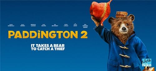 Paddington 2 - دانلود انیمیشن پدینگتون2 Paddington2 2017 با دوبله فارسی