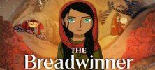 The Breadwinner 222x100 - دانلود  انیمیشن The Breadwinner 2017 با دوبله فارسی دو زبانه
