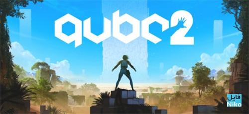 Untitled 2 6 - دانلود بازی Q.U.B.E. 2 برای PC
