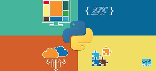 5app - دانلود Udemy Complete Python Web Course: Build 5 Python Web Apps آموزش کامل طراحی 5 اپلیکیشن تحت وب با پایتون