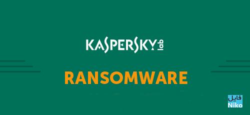 Kaspersky Anti Ransomware Tool - دانلود Kaspersky Anti-Ransomware Tool for Business 4.0.0.861.0.100.0 ضد باج افزار کسپراسکای