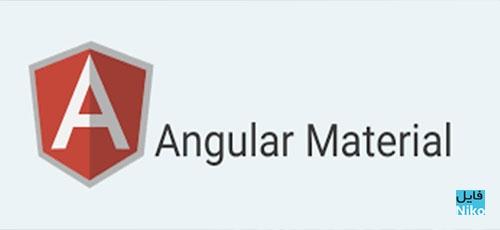 angmat - دانلود Pluralsight Angular Material آموزش اصول و مبانی آنگولار متریال
