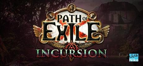 دانلود بازی Path of Exile برای PC بکاپ استیم