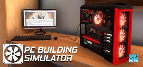 دانلود بازی PC Building Simulator برای PC