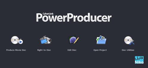 CyberLink PowerProducer Ultra