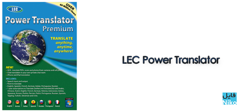 LEC Power Translator