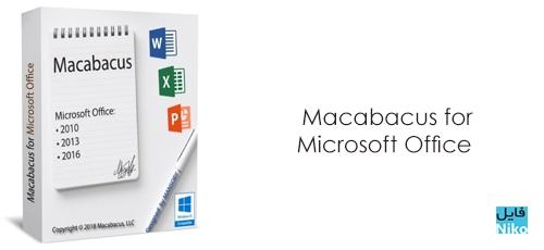 Macabacus for Microsoft Office - دانلود Macabacus for Microsoft Office v8.11.6 افزونه توسعه قابلیت های متنوع در اکسل، پاورپوینت و ورد