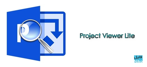 Project Viewer Lite