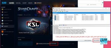 دانلود و آپدیت مستقیم بازیهای Steam / Battle.net / League of Legends / Uplay (بدون محاسبه ترافیک ) اخبار بازی بازی کامپیوتر مطالب ویژه
