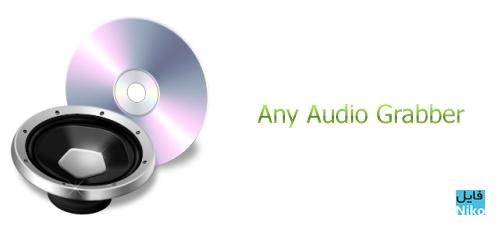 Any Audio Grabber