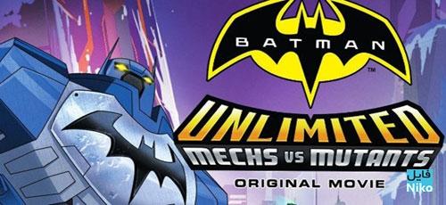 Batman Unlimited Mechs vs Mutants banner - دانلود انیمیشن Batman Unlimited: Mechs vs. Mutants با دوبله فارسی