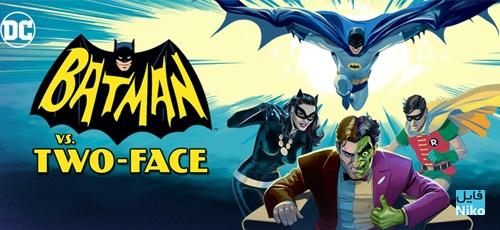 Batman VS Two Face 2017 1 - دانلود انیمیشن بتمن علیه 2چهره Batman VS Two-Face 2017 با دوبله فارسی