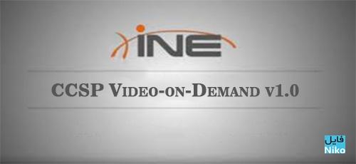 CCSP Video on Demand v1.0 - دانلود ine CCSP Video-on-Demand v1.0 آموزش دوره سی سی اس پی