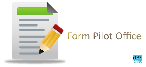 Form Pilot Office