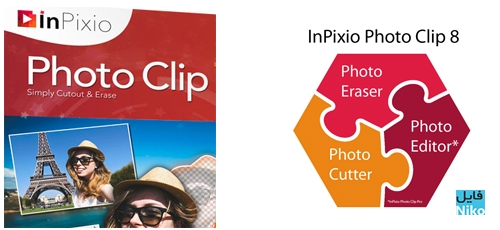 InPixio Photo Clip Professional