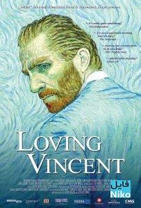 Loving Vincent 2017 203x300 - دانلود انیمیشن Loving Vincent 2017 با دوبله فارسی