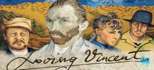 Loving Vincent 2017 - دانلود انیمیشن Loving Vincent 2017 با دوبله فارسی