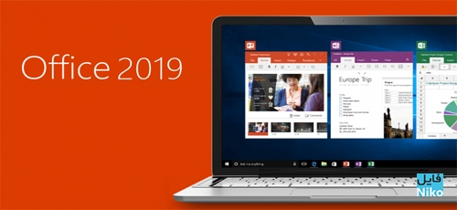 FULL Microsoft Office 2019 Preview Build 16 0 9330 2087 - esecneumo