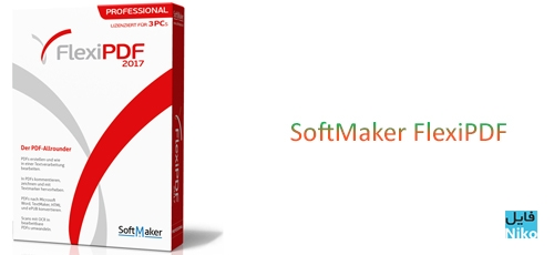 SoftMaker FlexiPDF