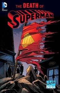 The Death Of Superman 2018 195x300 - دانلود انیمیشن مرگ سوپرمن The Death Of Superman 2018 با دوبله فارسی