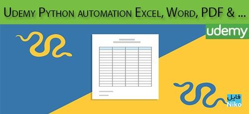 Udemy Python automation Excel Word PDF Web Scraping and more - دانلود Udemy Python automation Excel, Word, PDF, Web Scraping and more آموزش اتوماسیون پایتون برای اکسل، ورد، پی دی اف و...