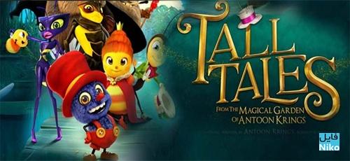 Zombillenium. 2017 - دانلود انیمیشن Tall Tales The Magical Garden 2017 با دوبله فارسی