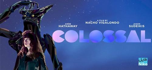 دانلود فیلم سینمایی Colossal 2016 با دوبله فارسی دو زبانه