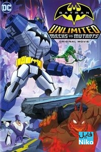دانلود انیمیشن Batman Unlimited: Mechs vs. Mutants با دوبله فارسی انیمیشن مالتی مدیا