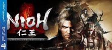header 2 222x100 - دانلود نسخهی کرکشدهی Nioh Digital Deluxe برای PS4 به همراه آپدیت 1.23 و پک کامل DLC
