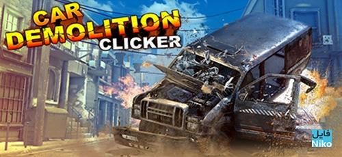 1 16 - دانلود بازی Car Demolition Clicker برای PC