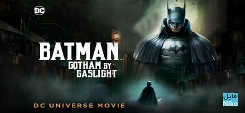 Batman Gotham By Gaslight 1 - دانلود انیمیشن Batman Gotham By Gaslight 2018 با دوبله فارسی