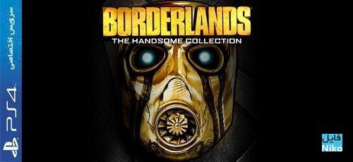 Borderlands HC 1 500x230 - دانلود نسخهی کرکشدهی Borderlands The Handsome Collection برای PS4