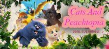 Cats And Peachtopia.2018 222x100 - دانلود انیمیشن Cats And Peachtopia 2018