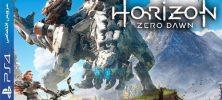 Horizon Zero Dawn Platinum Avatar PS4 Gift 611828 222x100 - دانلود نسخهی کرکشدهی بازی Horizon Zero Dawn برای PS4