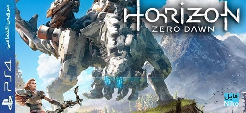 Horizon Zero Dawn Platinum Avatar PS4 Gift 611828 - دانلود نسخهی کرکشدهی بازی Horizon Zero Dawn برای PS4