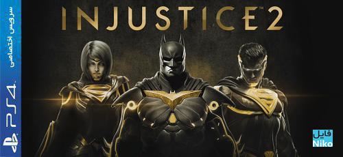 Injustice 2 legendary edition 1024x576 - دانلود نسخهی کرکشدهی بازی Injustice 2 Legendary Edition برای PS4