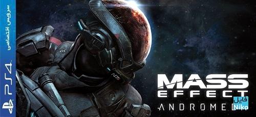Mass Effect Andromeda 01 HD - دانلود نسخهی کرکشدهی بازی Mass Effect Andromeda برای PS4