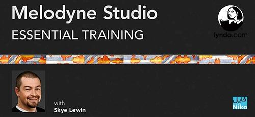 Melodyne Studio Essential Training - دانلود Melodyne Studio Essential Training آموزش نرم افزار ملوداین استودیو