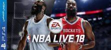 NBA Live 18 222x100 - دانلود نسخهی کرکشدهی بازی NBA Live 18 برای PS4