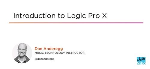 Pluralsight Introduction to Logic Pro X - دانلود Pluralsight Introduction to Logic Pro X آموزش نرم افزار لاجیک پرو ایکس