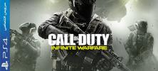 call of duty infinite warfare listing thumb 01 ps4 us 08jun16 222x100 - دانلود نسخهی کرکشدهی بازی Call of Duty Infinite Warfare برای PS4