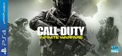 call of duty infinite warfare listing thumb 01 ps4 us 08jun16 - دانلود نسخه‌ی کرک‌شده‌ی بازی Call of Duty Infinite Warfare برای PS4