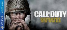 call of duty wwii 222x100 - دانلود بازی نسخهی کرکشدهی Call of Duty: WWII برای PS4