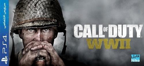 call of duty wwii - دانلود بازی نسخهی کرکشدهی Call of Duty: WWII برای PS4