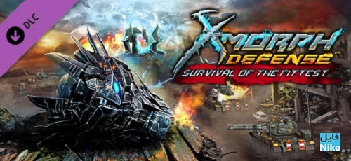 header 14 - دانلود بازی X-Morph Defense - Survival Of The Fittest برای PC