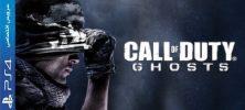 header 5 222x100 - دانلود نسخهی کرکشدهی Call of Duty Ghosts برای PS4