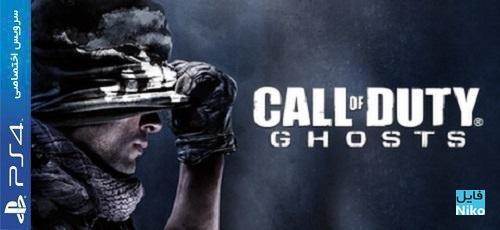 header 5 - دانلود نسخهی کرکشدهی Call of Duty Ghosts برای PS4