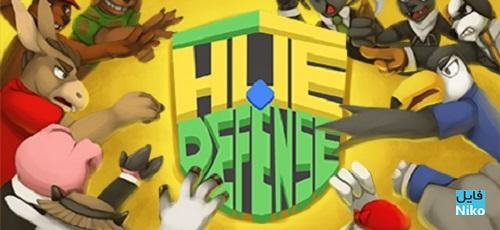 header 7 - دانلود بازی Hue Defense برای PC